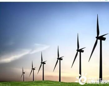 风电装机量超越光伏,未来市场空间巨大