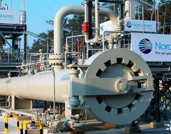 """""""北溪-2""""号天然气管道第一支线已完成技术性注气"""