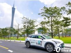 加氢3分钟 续航650km!广汽首款氢燃料电池车由如祺出行示范运营