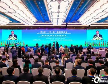 章建华:中国重视能源创新技术的跨国转化和应用,让能源技术进步的红利惠及