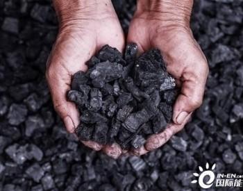 """港媒:西方的""""气候勇士们""""把煤炭逐出自己的家园,然后""""外包""""给中国"""