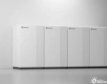 远景能源发布液冷储能产品 | 实测数据显示:液冷比风冷电池寿命提升20%。