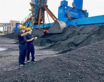 福建省莆田海关依法退运16万吨进口氟超标煤炭