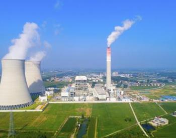 深度解读国常会电煤保供6条:如何保障电力和煤炭等供应