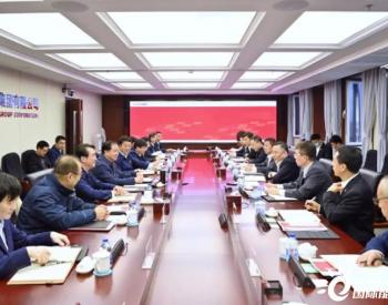 中国能建宋海良与中国电科董事长陈肇雄座谈