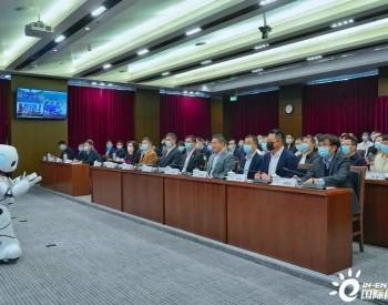 国家管网集团举办流程架构V1.0发布会