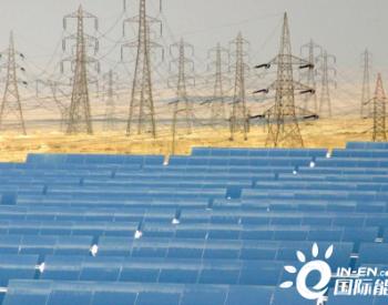 希腊、塞浦路斯和埃及将建设电力互联网络