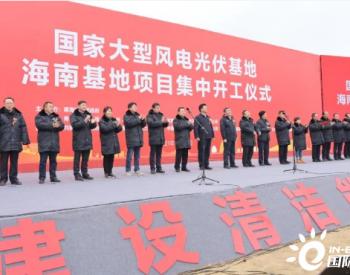 三峡集团210万千瓦光伏光热项目在青海开工