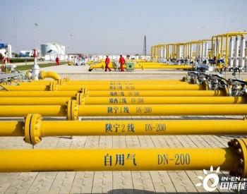 保障北京等40多城市冬供 长庆油田天然气年产量预