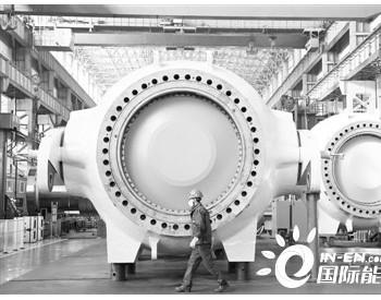 """为实现""""双碳""""目标贡献力量 哈电集团发布专项行"""
