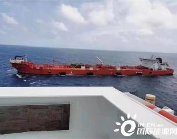 """""""远喜湖""""轮装载中石油美洲公司首船<em>巴西原油</em>启航回国"""