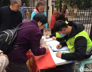 今年底 重庆中心城区生活垃圾回收利用率达到38%以