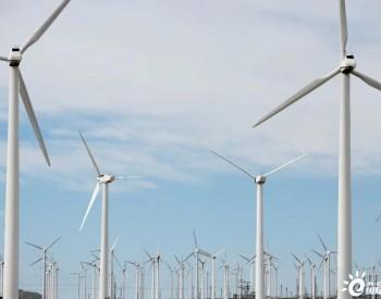 """""""十四五""""风电下乡容量5000万千瓦,风能板块13股涨停!"""