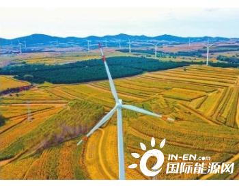沈阳:风力发电推动绿色发展