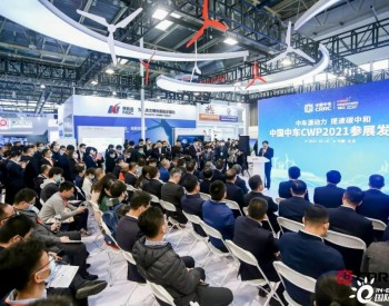 中国中车风电全产业链发力