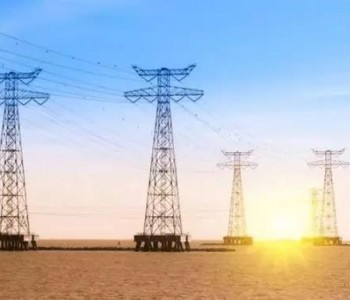 安徽省工商业用户将试行季节性尖峰电价