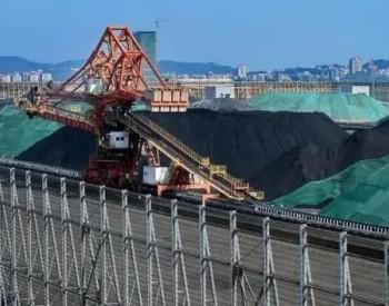 国家发展改革委研究依法对<em>煤炭价格</em>实行干预措施