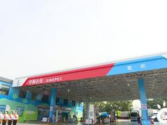 上海首座35/70兆帕加注能力油氢合建站落成