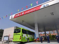 广东佛山明确氢车路权、市政车辆全部替换为氢能源车!