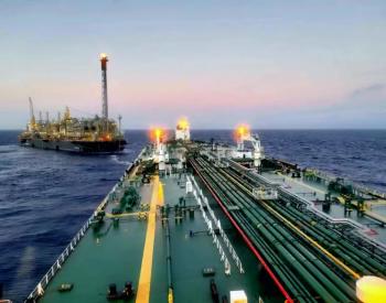 中国石油联合<em>中国海油</em>在世界最大深海油田实现首次提油