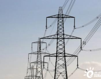 美国水电出力不足,多地电网承压