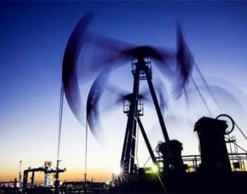 国际油价转升,寒冬料推升需求,OPEC+增产存在长期短板