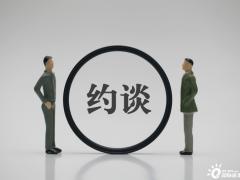 工信部要求整改!南京金龙客车、东风汽车等7家新能源车企违规