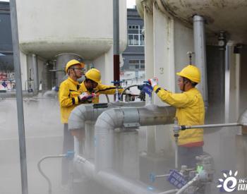 上游气量供应持续紧张 安徽省六安新奥全力保障全市安全稳定供气