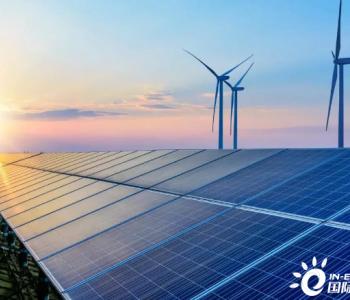 全球可再生能源发展问题凸显