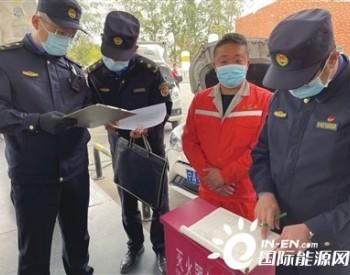 宁夏银川5家天然气企业气量充足