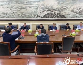 自然资源部专家来河北乐亭县对接干热岩开发利用事宜