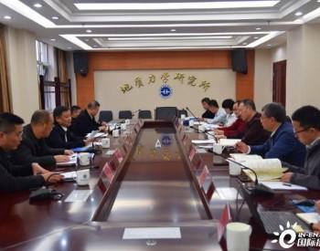 地质力学研究所与湖南麻阳加强地热地质调查合作