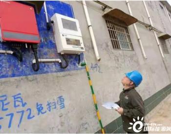 国网河南淇县供电公司:服务光伏发电 赋能乡村振兴