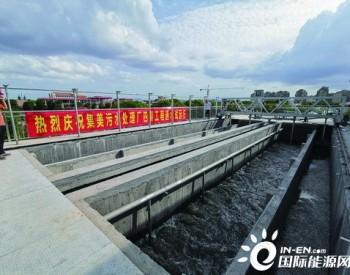 福建省厦门今年9座污水厂已开建 到明年底处理能力