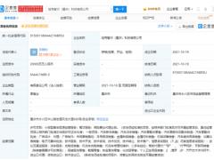 长城汽车于重庆成立新公司,经营范围含充电桩销售等