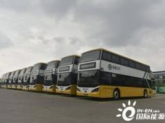 深圳首条氢能公交示范线开通