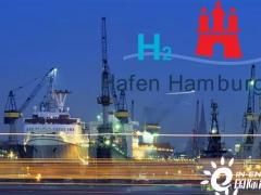 德国推进海外氢能项目建设