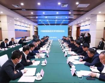 中国能建宋海良与山东菏泽市委、市政府领导会谈!深化综合能源领域合作