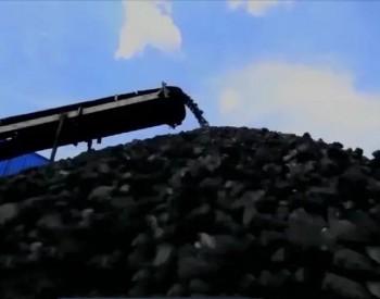 """""""一矿一厂""""有效对接!陕西全力<em>释放煤炭产能</em>"""