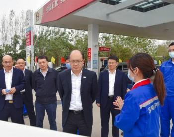 中国石化集团公司党组副书记赵东到上海石油调研