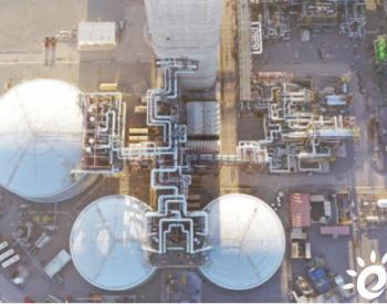 """高温熔盐新型储能技术""""多维一体""""构建低碳能源体系"""