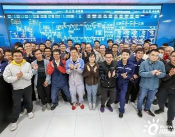 三峡江苏如东海上风电项目顺利完成海上换流站直流系统受电启动调试
