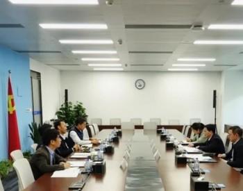三峡能源与西藏自治区政府国资委座谈 加强新能源产业合作