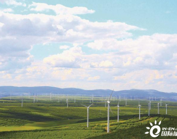 河北承德市加快推进清洁能源产业高质量发展