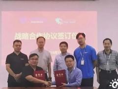 风氢扬科技与上海舜华签署战略合作协议