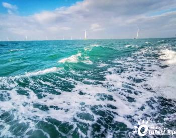 南方电网风电发电量同比增长15.5% 利用率99.87%