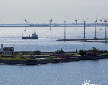 丹麦携手中国,共同推进海上<em>风电行业</em>发展