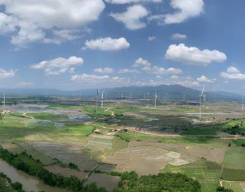 中南电力设计院总承包的首个中企在越南投资风电项目投入运行