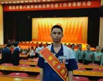 重庆市劳动模范李伟:为央企风电产业抢占全球领先地位作贡献