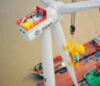 300MW!中国海油首个海上风电项目全容量并网发电